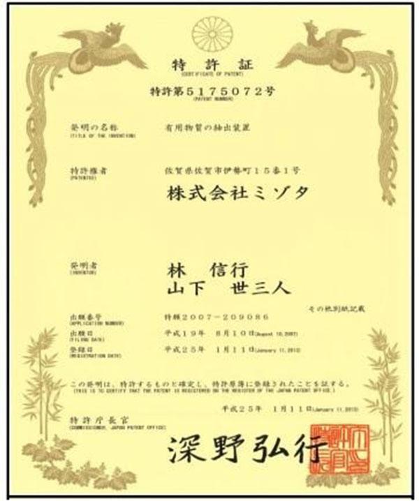 Bang-Sang-Che-So-5175072