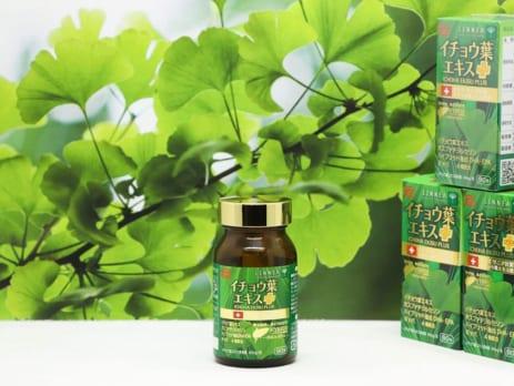 Phosphatidyl Serine Va GABA Giup Tang Cuong Tuan Hoan Nao Sieu Nhanh 03